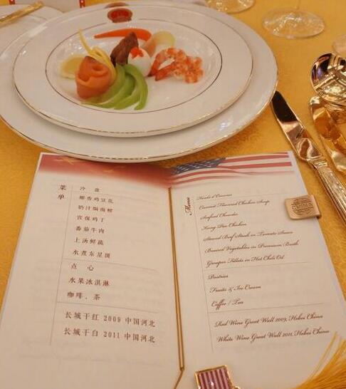 受邀参加中美国宴小米CEO雷军在微博上晒了一张国宴菜单