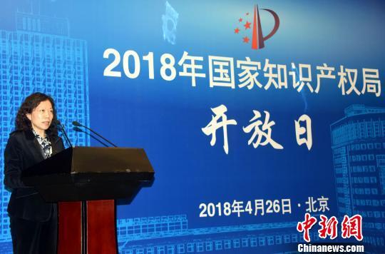 中国公布去年专利复审无效十大案件、商标侵权十大案例