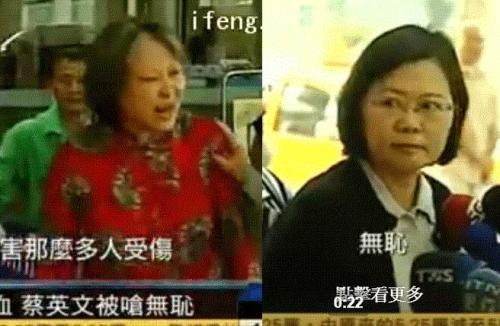 """蔡英文遭一妇人质问""""示威变流血,蔡英文被呛无耻"""""""