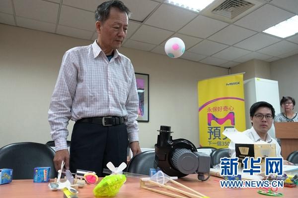 """高中老师蔡正立在""""2018台湾科普环岛列车""""行前记者会现场做空气浮球演示"""