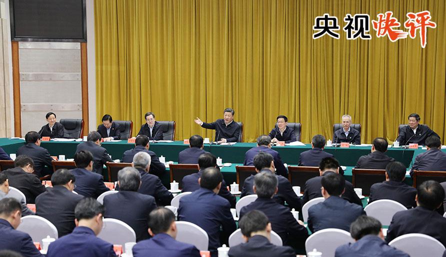 【央视快评】让长江经济带成为高质量发展的强大引擎