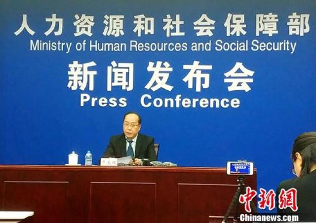 ↑4月27日,人社部在北京召开新闻发布会,通报2018年第一季度人社工作进展情况。