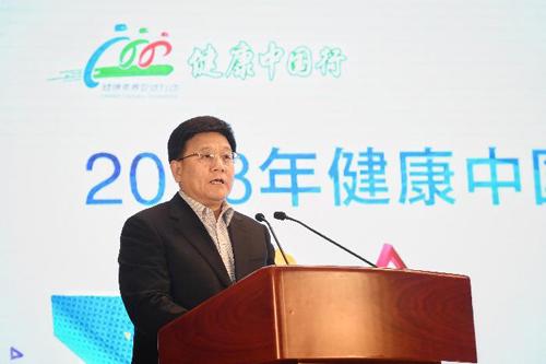 王贺胜副主任出席启动仪式并讲话