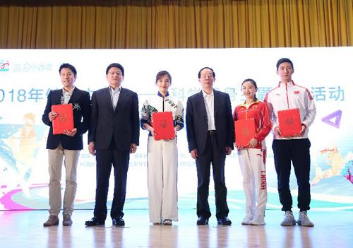 王贺胜副主任、赵勇副局长为健康中国行活动宣传大使颁发证书
