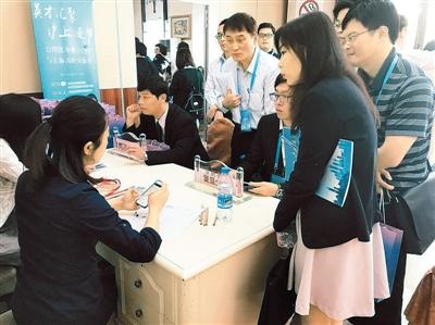 """资料图:第二届""""英才汇聚、沪上逐梦""""台湾优秀博士(生)与上海高校交流会上,台湾博士在踊跃咨询。"""