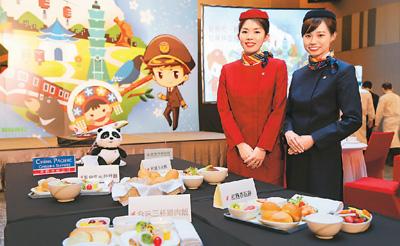 机上餐食升级发布会现场,国航空姐展示精心制作的多款台菜菜品。(记者 任成琦 摄)