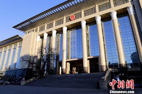 中国最高法:第一季度全国法院新收案件保持增长态势