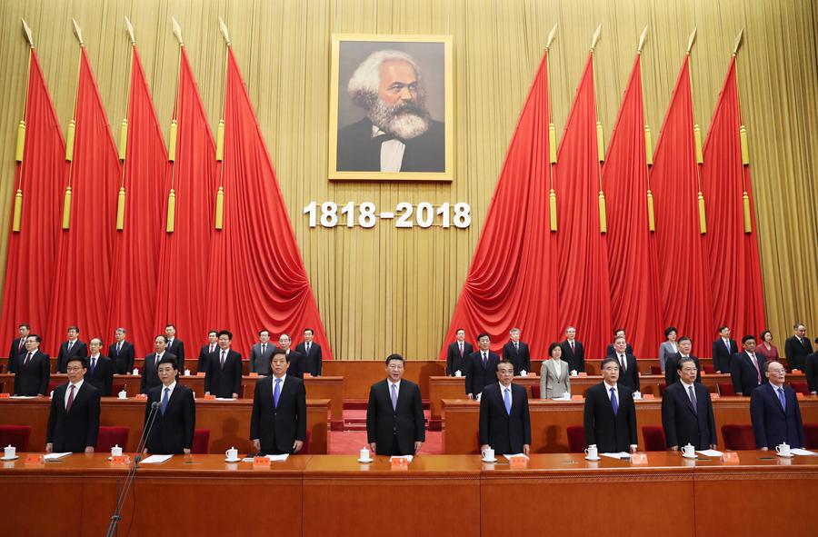 5月4日,纪念马克思诞辰200周年大会在北京人民大会堂隆重举行。习近平、李克强、栗战书、汪洋、王沪宁、赵乐际、韩正、王岐山等出席大会。