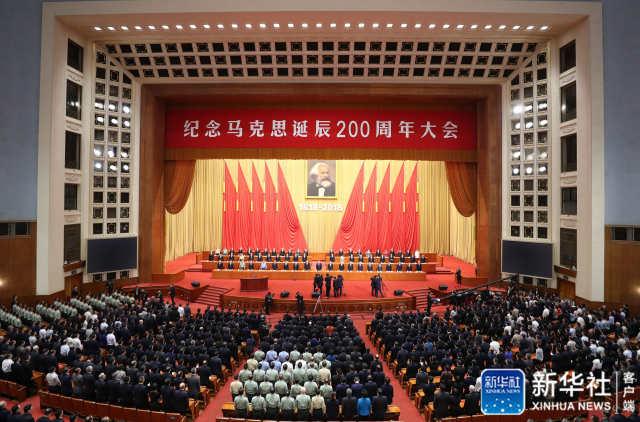 ↑5月4日上午10时,纪念马克思诞辰200周年大会在人民大会堂举行。新华社记者 丁林 摄
