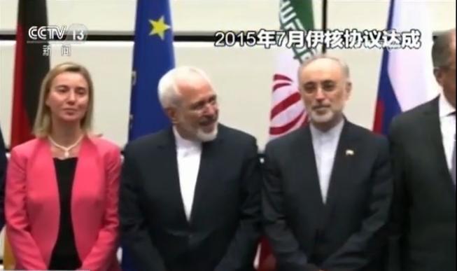 """美以盟友间""""配合演出""""联手打压伊朗 军事冲突"""