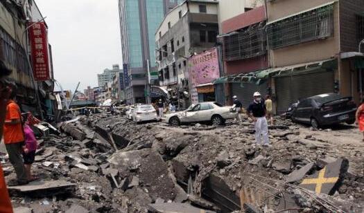 资料图:2014年8月1日,台湾高雄市前镇区气爆废墟,场景惨烈,显见气爆威力巨大。