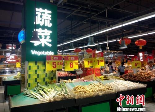 超市里的蔬菜区