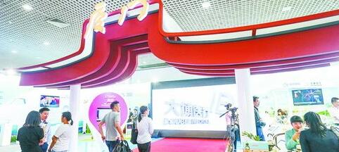 """中国自主品牌博览会厦门馆布置充满闽南风,""""丹冠飞羽""""成为主门面"""