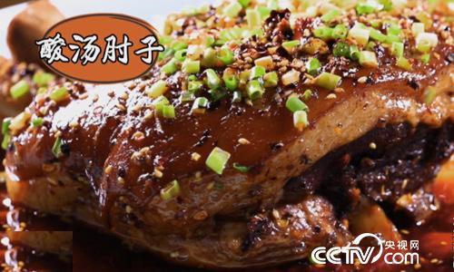 食尚大转盘:猪到福到美味到 5月13日