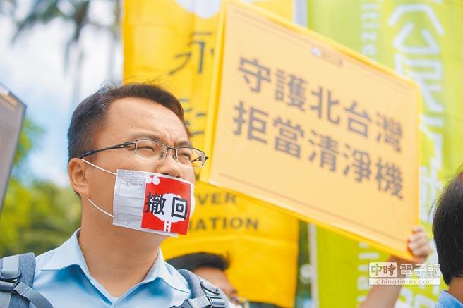 """环团日前在台""""政院""""前抗议,吁撤回深澳电厂案。(图片来源:台湾《中国时报》)"""