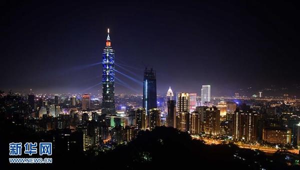 资料图:台北101大楼。