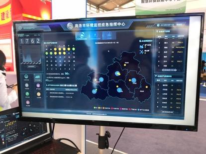 集科技范于一身的先進智慧環保平臺(央視網 王莉莉 攝)
