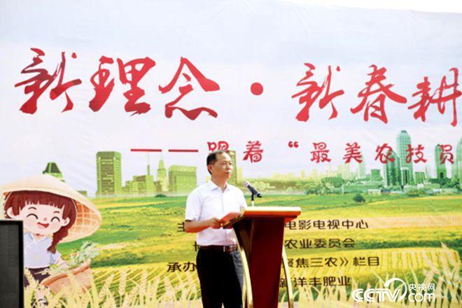 中国农业电影电视中心副主任 文承辉