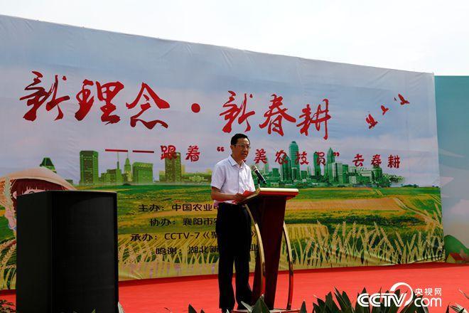 全国农业技术推广服务中心副主任 王福祥