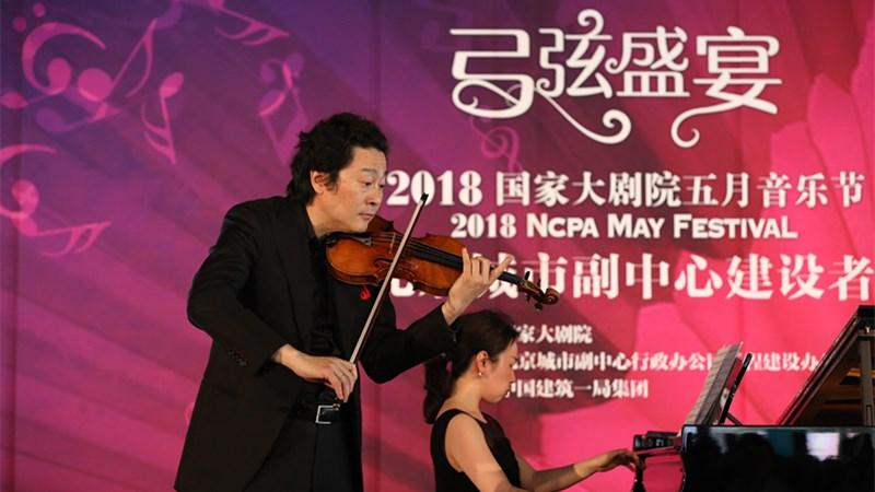 五月音乐节艺术总监、著名小提琴家吕思清来到了今年公益活动的首站高尚/摄