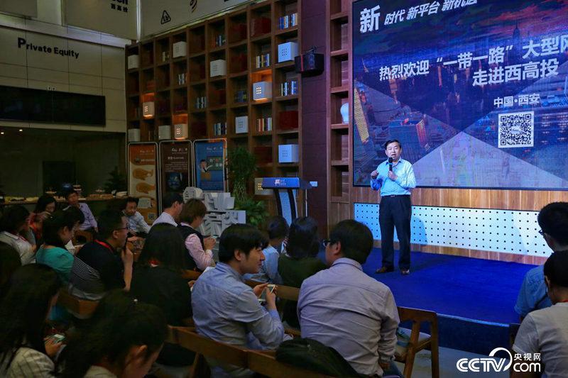 西安软件园发展中心(软件新城管理办)副主任陈俊锋介绍情况