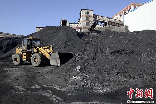资料图:煤炭。中新社记者 韦亮 摄