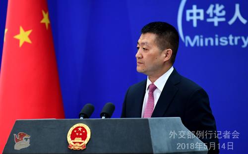 La délégation chinoise à Washington cette semaine pour poursuivre les négociations commerciales