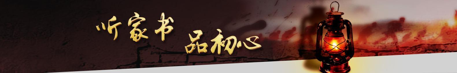 http://www.12371.cn.enmiw.cn/special/tjspcx/