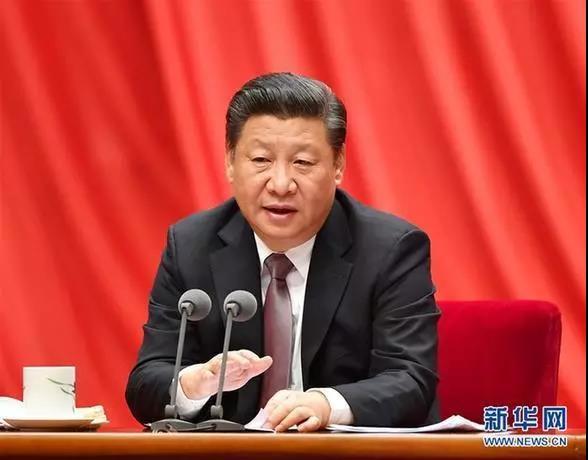 2017年1月6日,中共中央总书记、国家主席、中央军委主席习近平在中国共产党第十八届中央纪律检查委员会第七次全体会议上发表重要讲话。 新华社记者 李涛 摄