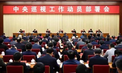 2017年2月22日,十八届中央第十二轮巡视工作动员部署会议。中央纪委监察部网站 徐梦龙 摄