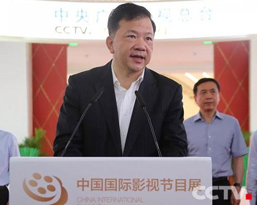 中共中央宣传部副部长、中央广播电视总台台长、党组书记慎海雄出席开幕式并致辞。