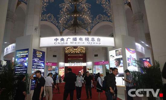 第十五届中国国际影视节目展中央广播电视总台专区