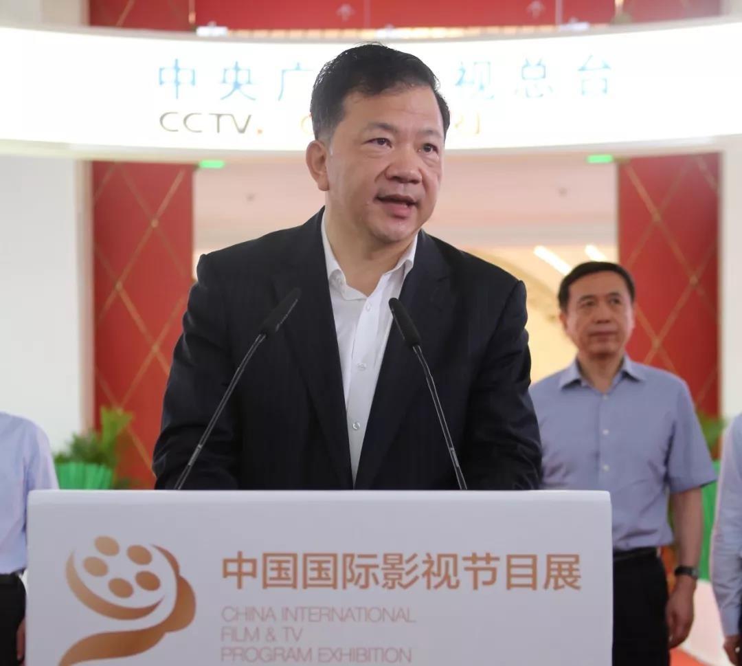 △ 中共中央宣传部副部长、最新送彩金网站大全台长、党组书记慎海雄出席开幕式并致辞。