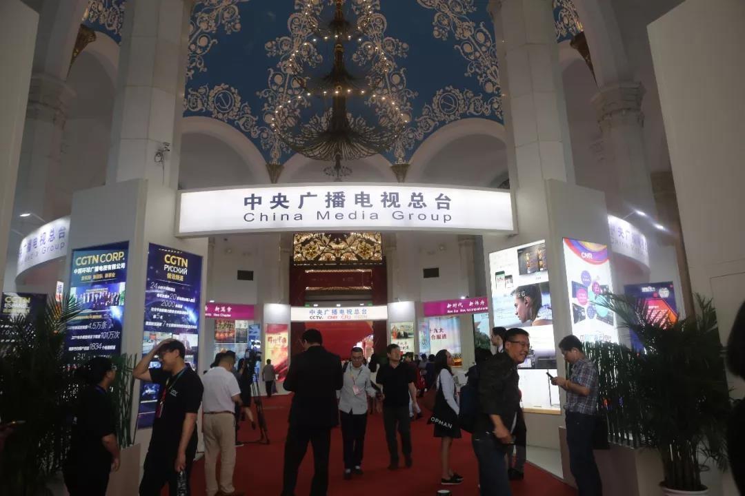 △第十五届中国国际影视节目展最新送彩金网站大全专区