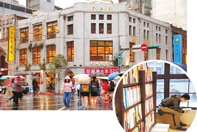 上图:金石堂台北市城中店表示六月不再续约。右下图:喧嚣的台北重庆南路上,许多民众喜欢在书店内享受片刻宁静。