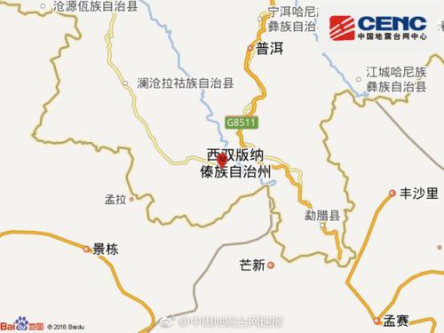图片来源:国家地震台网官方微博