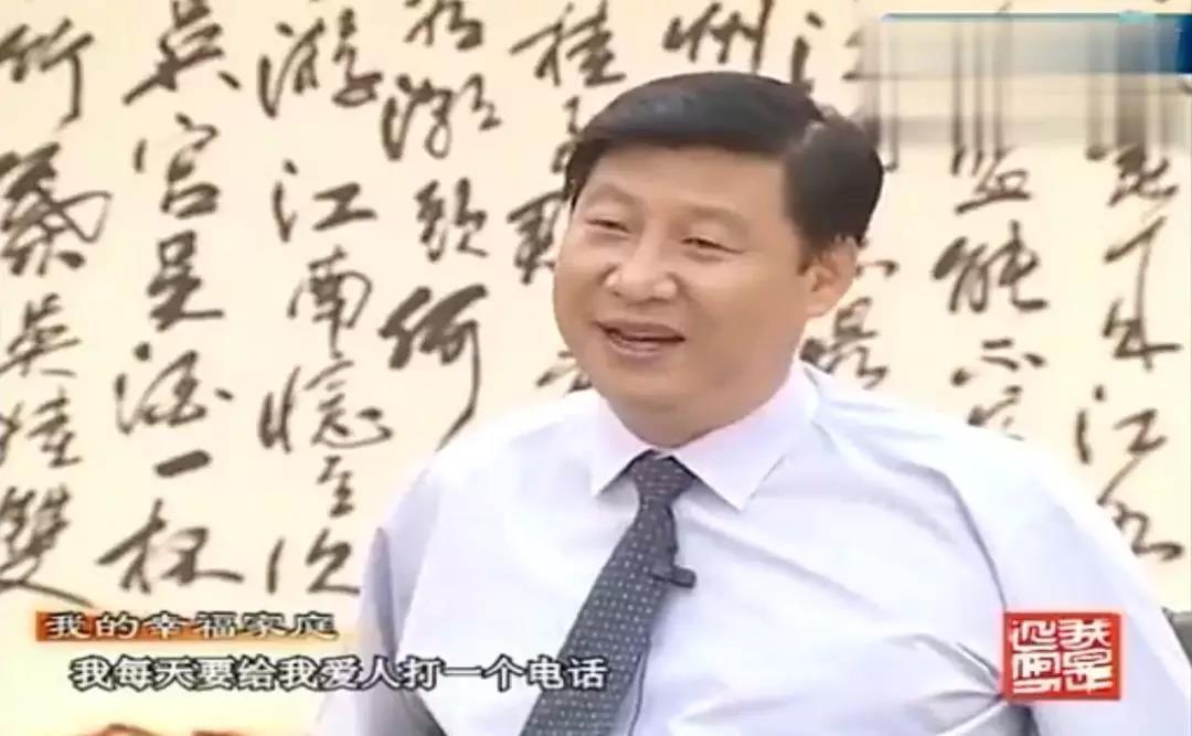 △习近平接受延安电视台采访画面。