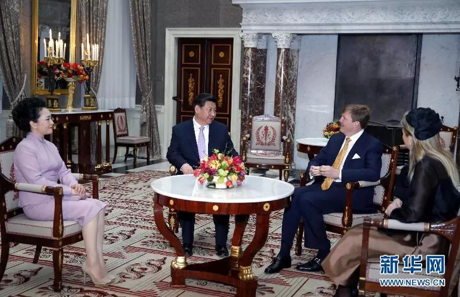 △2015年3月22日,国家主席习近平在阿姆斯特丹会见荷兰国王威廉·亚历山大。