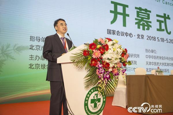 北京中医药大学东方医院副院长