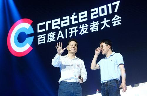 李彦宏内部讲话高度赞扬陆奇带来的正向变化