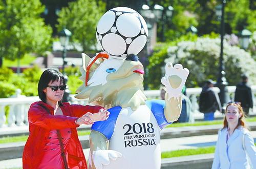 世界杯带热赴俄游