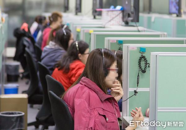 """根据人力银行调查,台湾有高达8成2的上班族有意愿成为""""斜杠族""""。(图片来自台媒)"""