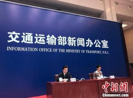 5月24日,交通运输部5月份例行新闻发布会现场。(图片来源:中国新闻网)