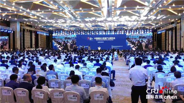 图为开幕式现场  摄影:黎萌