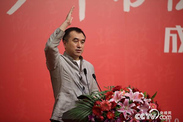 (全国)教育书画协会少年书法教育分会副会长王利明