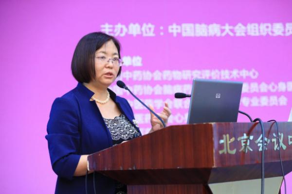 北京中医药大学东方医院郭蓉娟副院长发言