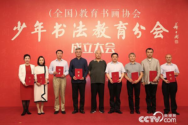 张保庆为第一届常务理事会成员颁发证书