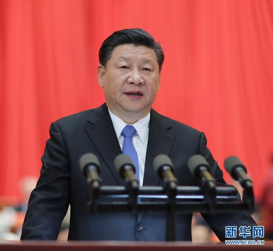 5月28日,中国科学院第十九次院士大会、中国工程院第十四次院士大会在北京人民大会堂隆重开幕。中共中央总书记、国家主席、中央军委主席习近平出席会议并发表重要讲话。(图片来源:新华社)