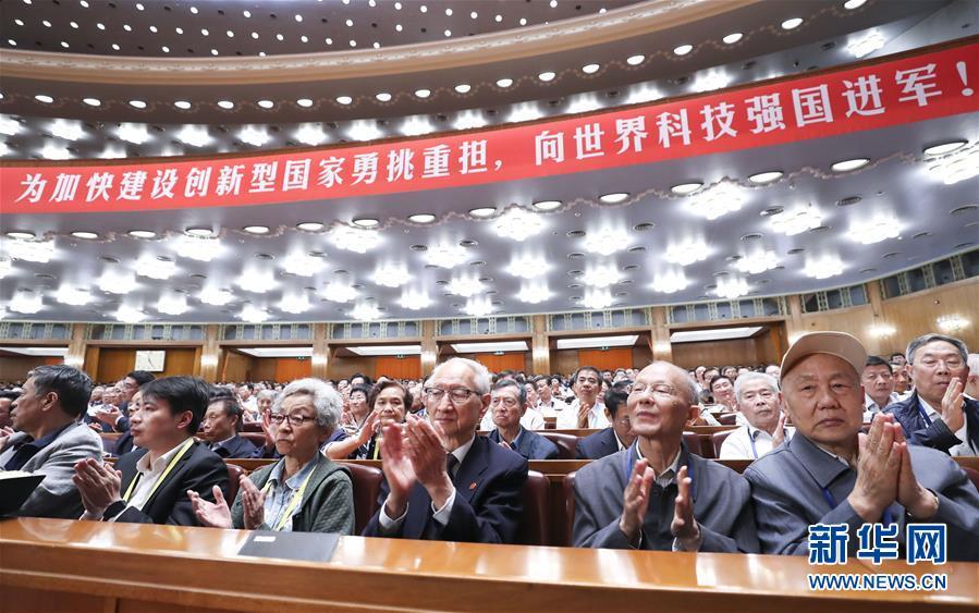 5月28日,中国科学院第十九次院士大会、中国工程院第十四次院士大会在北京人民大会堂隆重开幕。 (图片来源:新华社)