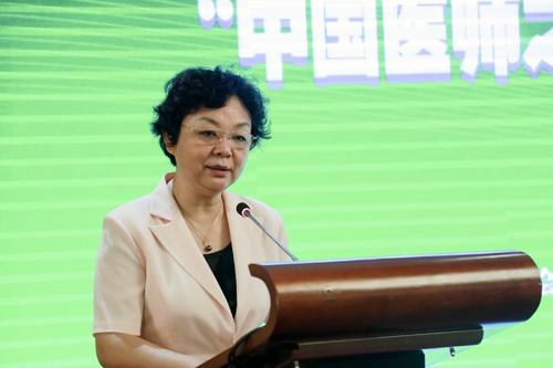 国家卫生健康委员会宣传司李浓副司长讲话